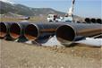 海西环氧煤沥青防腐钢管总代直销