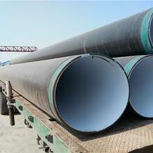 乐山三油两布防腐钢管每米出厂价图片
