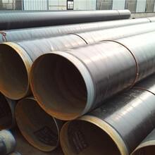 山南三油兩布防腐鋼管高品質廠家圖片