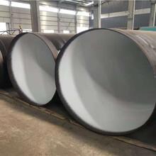 寧夏環氧煤瀝青防腐鋼管精品奉獻圖片
