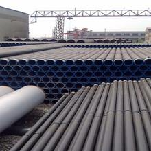 南京水泥砂浆防腐钢管每米报价图片
