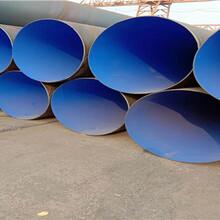 西寧TPEP防腐鋼管專業廠家圖片