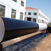 福建環氧煤瀝青防腐鋼管每米報價圖片