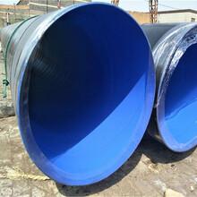 贵州六盘水内外涂塑防腐钢管价格图片