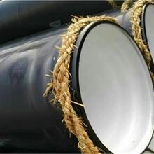 优游注册平台苏泰优游注册平台大口径涂塑钢管图片