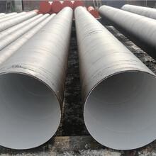 太原内涂塑钢管厂家图片