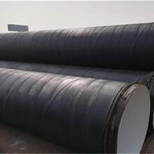 黑龙江绥化N-HAP热浸塑钢管生产工艺图片