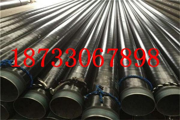 厂家更新:宝鸡地埋钢套钢保温钢管现货供应