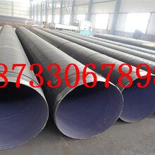 规格齐全:东莞预制聚氨酯保温钢管指导报价图片