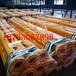 品质保证:漳州45#防腐钢管生产要求