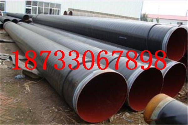 钢套钢保温螺旋钢管厂家价格指导内蒙古