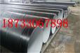 实时热点:漳州成品保温钢管现货厂家