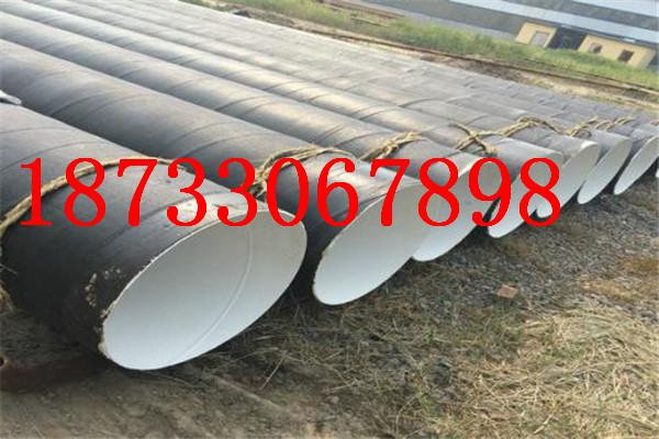 咨询:镇江大口径TPEP防腐钢管现货直销