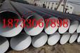 品质保证:漳州给水用涂塑钢管市场分析