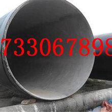 内滑动保温钢管技术漳优游注册平台图片