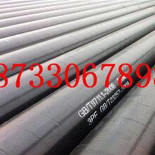 小口径涂塑钢管环保企业贵阳图片