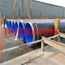 技术介绍:云南预制塑套钢保温管每米报价图片