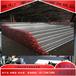 三明供暖保温无缝钢管优点及使用寿命