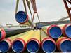 福建三明大型保温钢管厂家优点及使用寿命