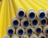 三明聚氨酯保温地埋管优点及使用寿命