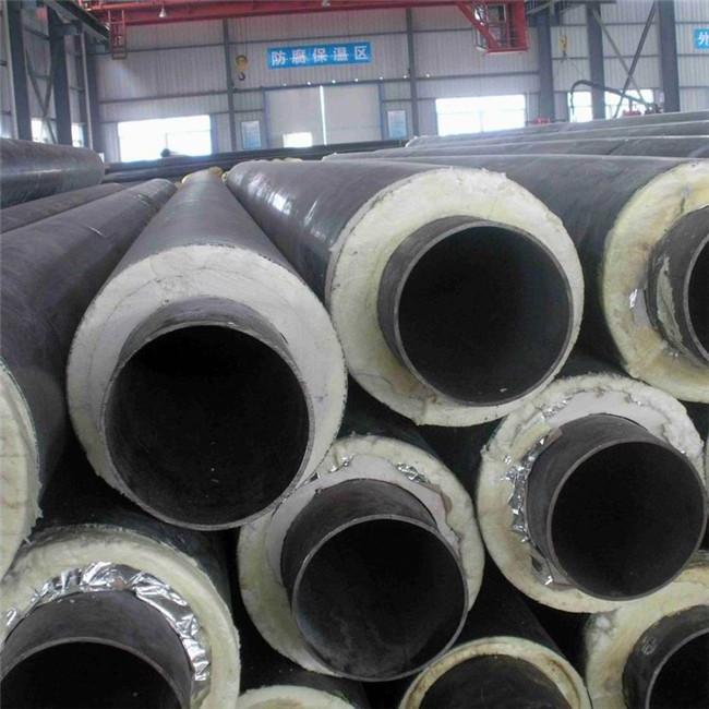 吕梁大型保温钢管厂家含税价格