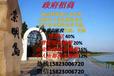 上海上海最高退税企业注册代理记账行业领先