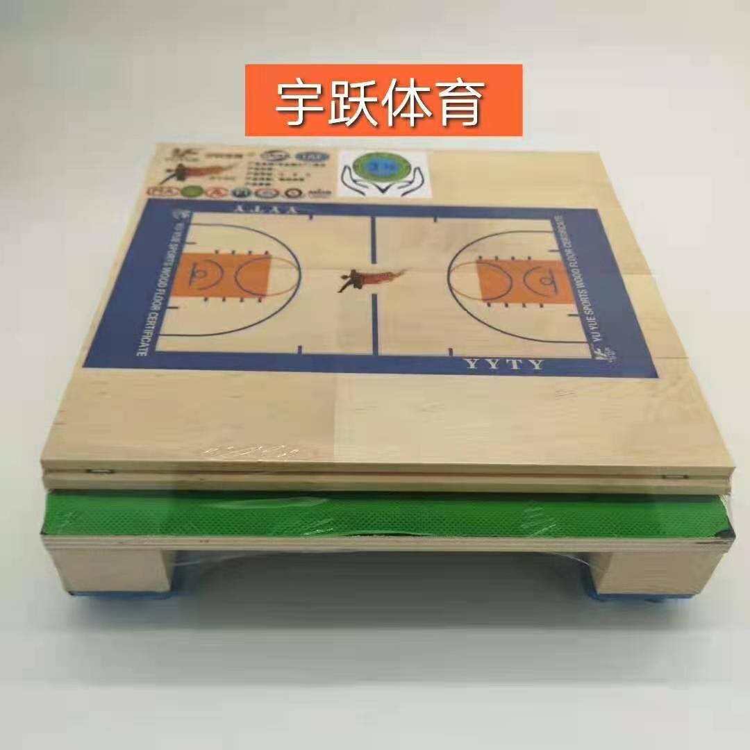 沧州五饼二鱼教学设备有限公司
