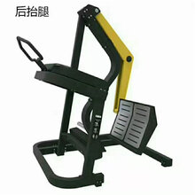 大黄蜂健身器材报价免维护健身器材直销