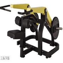 坐式高拉力训练器现货坐式高拉力训练器厂家