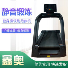 有氧运动跑步机直销健身房跑步机现货供应