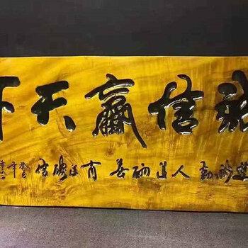 山东潍坊普瑞源生物科技有限公司