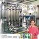 青海山東車用尿素生產設備,團隊指導操作簡單洗衣液設備