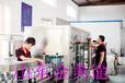 浙江湖州洗衣液設備生產洗衣液設備防凍液設備