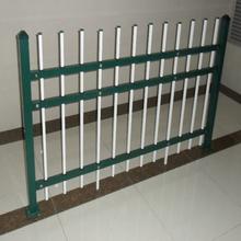 锌钢护栏厂家、围墙护栏安装、院墙锌钢围栏图片