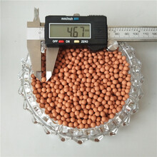 供應黃土球粘土球凈水球礦化球坐墊填充陶粒凈水球濾料圖片