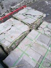 供应火山石毛板、异形板图片