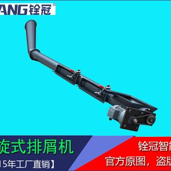 螺旋式上升排屑机专业排屑十五年广东