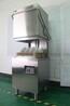 佛山順德揭蓋式洗碗機自動帶消毒酒店飯店餐廳單位食堂