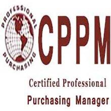 鄂州注册职业采购经理CPPM考试报名流程一鄂州采购经理CPPM考试科目一CPPM证书