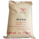 調節劑K400發泡調節劑K400PVC發泡調節劑K400調節劑供應商