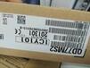 浙江杭州回收西門子模擬量輸入模塊6ES7431-1KF20-0AB0