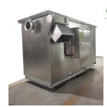 公司食堂油水分離器廠家直銷生產安裝一條龍服務圖片