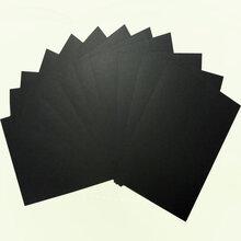 牛皮纸厂家现货直销黑卡纸透心黑牛皮纸面光滑平整图片