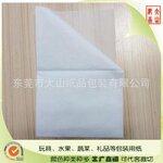 东莞厂家直销拷贝纸,可用于瓷器酒业工艺品包装,白色雪梨纸。