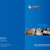 CNC数控雕刻机助你创业,私人定制雕刻《遮天》