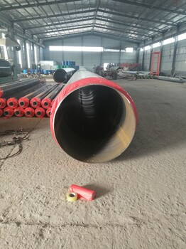 预制直埋聚氨酯保温钢管塑套钢保温管黑夹克发泡保温钢管