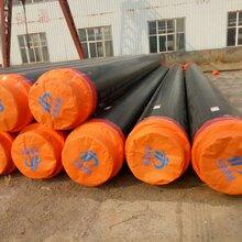 供應預制聚氨酯發泡直埋保溫鋼管熱力管道聚氨酯保溫鋼管