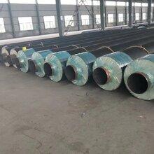 3PE防腐保温钢管钢套钢蒸汽保温钢管规格表生产工艺大口径螺旋保温管
