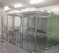 供應鋁型材支架潔凈棚不銹鋼潔凈棚FFU凈化棚安裝