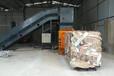 廢紙打包機a銅陵大型液壓廢紙箱打包機器A臥式廢紙打包機械廠家